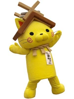 Shimanekko - Mascot of Shimane
