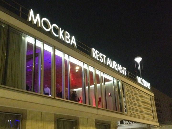 Café Moskau