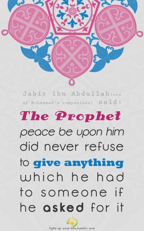Islamic quotes #religion #God #Allah #Prophet #Muhammad #islam #muslim #giving #humanity