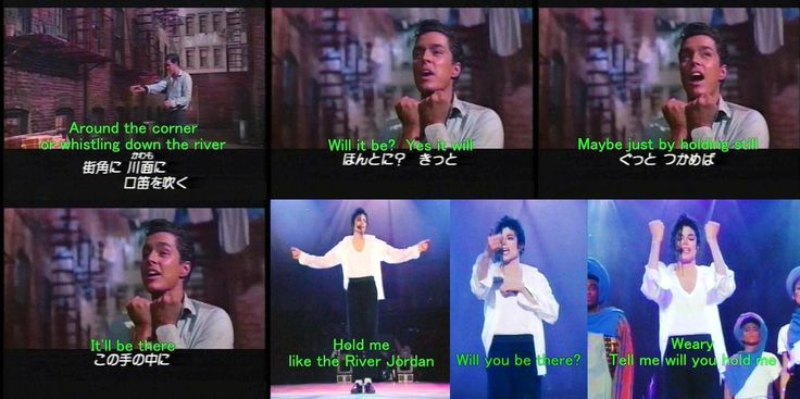 【2/3】 West Side Story & Will You Be There ウエストサイド物語&ウィル・ユー・ビー・ゼア Michael Jackson マイケル・ジャクソン