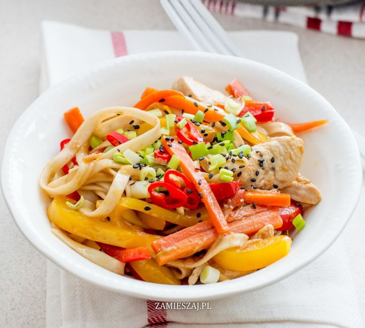 Udon Noodles with Pepper and Carrot
