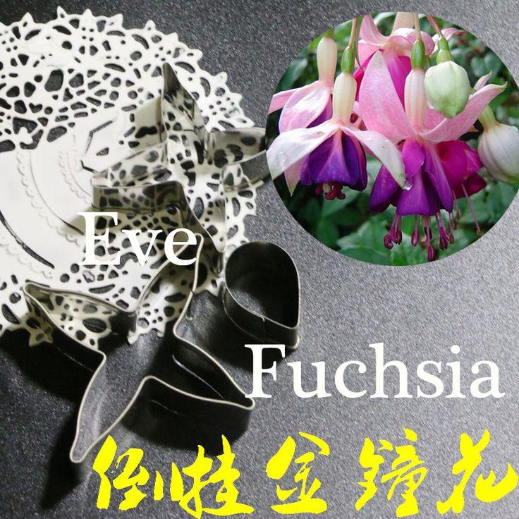 Sugar stainless steel sugar flower dry shear modulus Fuchsia Flower sugar gum paste mold cutter #Affiliate