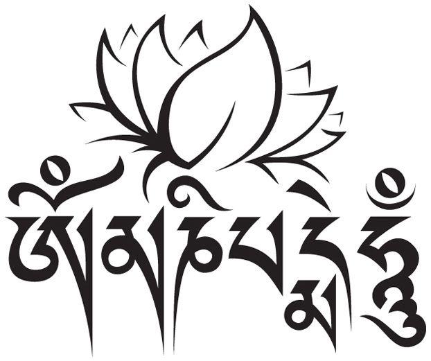 """En una forma simple significa en muchas ocasiones se traduce como """"la joya en el loto"""", pero se podría expandir el significado del mantra de seis sílabas, determinando que las seis sílabas representan la purificación de los seis reinos de la existencia"""