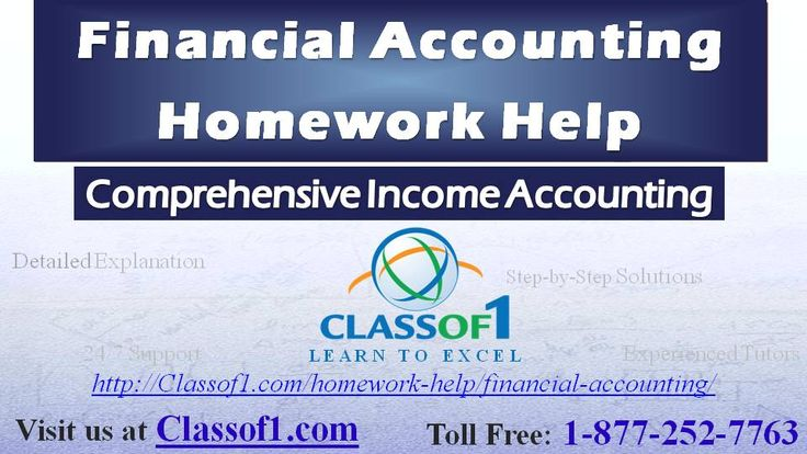 Companies generally include in income all revenues, expenses, and gains and losses recognized during the period. These items are classified within the income statement so that financial statement readers can better understand the significance of various components of net incom