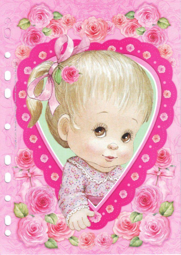 Прикольные открытки малыша, картинки