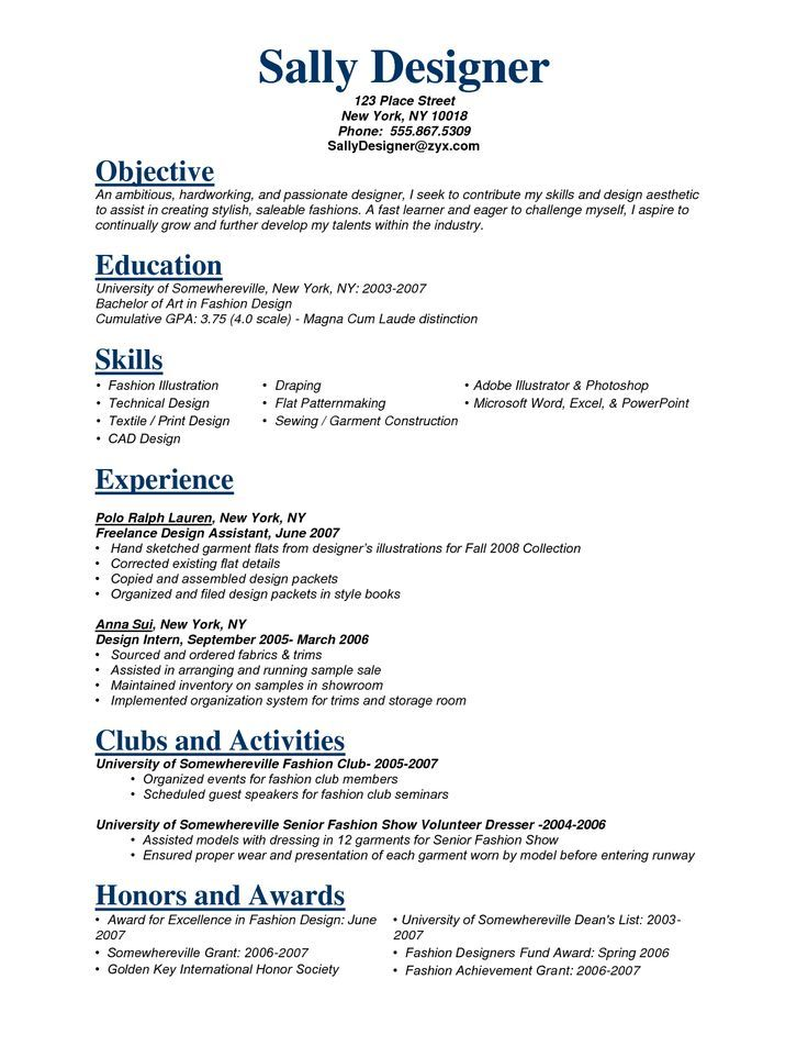 fashion resume objective examples