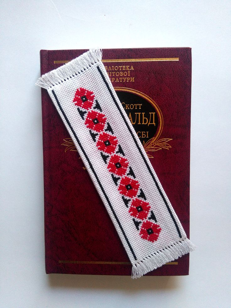 Bookmarks handmade, book lover gift, embroidered bookmark, bookmark for girlfriend, bookworm gift, unique bookmark, bookmark gift, Ukrainian gift, Ukrainian embroidery, Ukraine