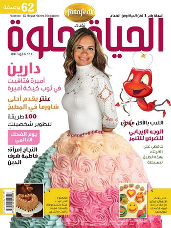 Issue May 2013 www.fatafeat.com