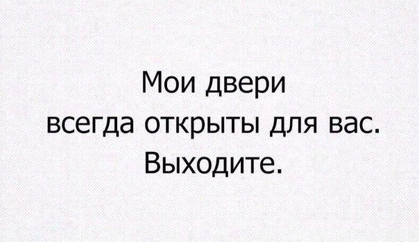 Смешные цитаты (@dethArrud) | Твиттер