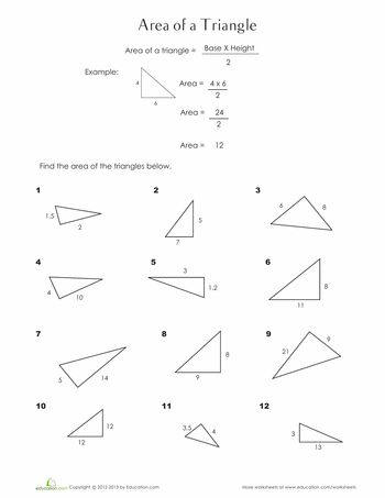 Worksheets: Finding the Area of a Triangle. Fun for Aden! :)