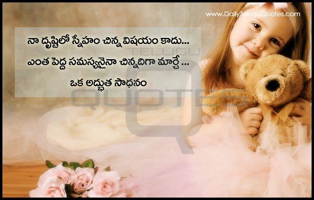 Telugu-Friendship-Quotes-Images-Telugu-Kavithalu-Snehitula-Kavithalu-HD-wallpapers-Inspirational-Quotes-Feelings-Friendship-Images-F