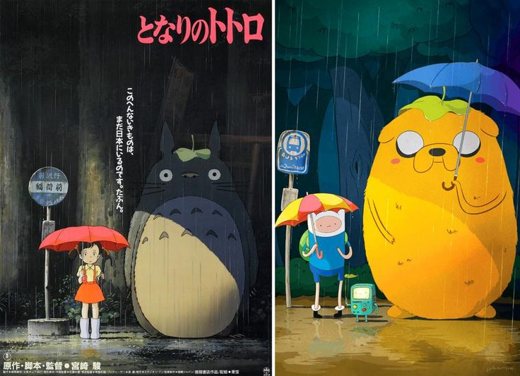 32 Best Pop Culture Juxtaposition Images On Pinterest Ha