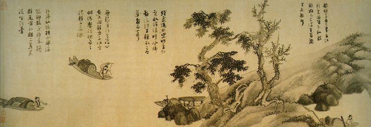 Wu Zhen (1280-1354), Les pêcheurs, 1340. Section d'un rouleau horizontal de 32,5x562,2cm, encre sur papier. Freer and Sackler Museums of Asian Art. Washington DC © Boston : Museum of Fine Arts