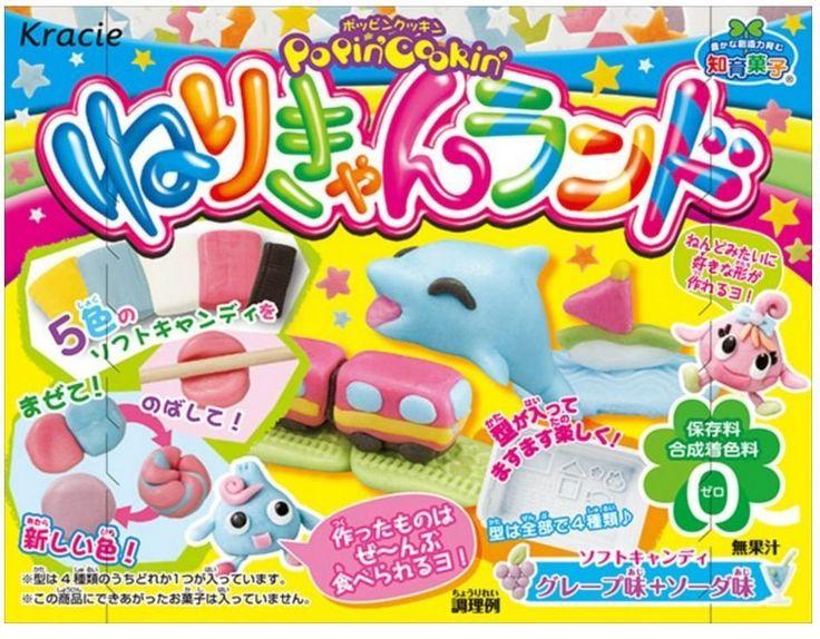 Kracie Popin Cookin! Japanese DIY Happy Kitchen Neri Candy Land Making Kit #candy #japan #japanesefood