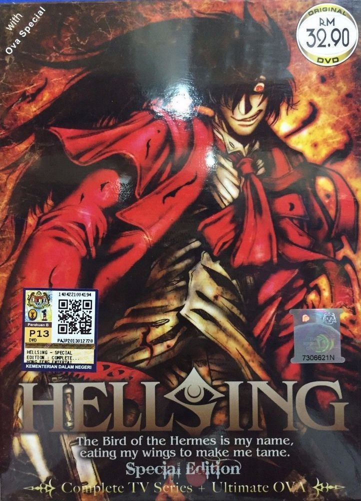 HELLSING Special Edition Complete TV Series + Ultimate OVA