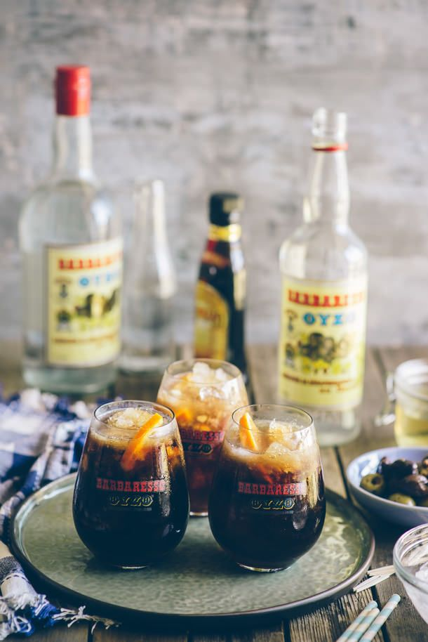 """The """"Bold Greek""""- An Ouzo and Coffee Cocktail 