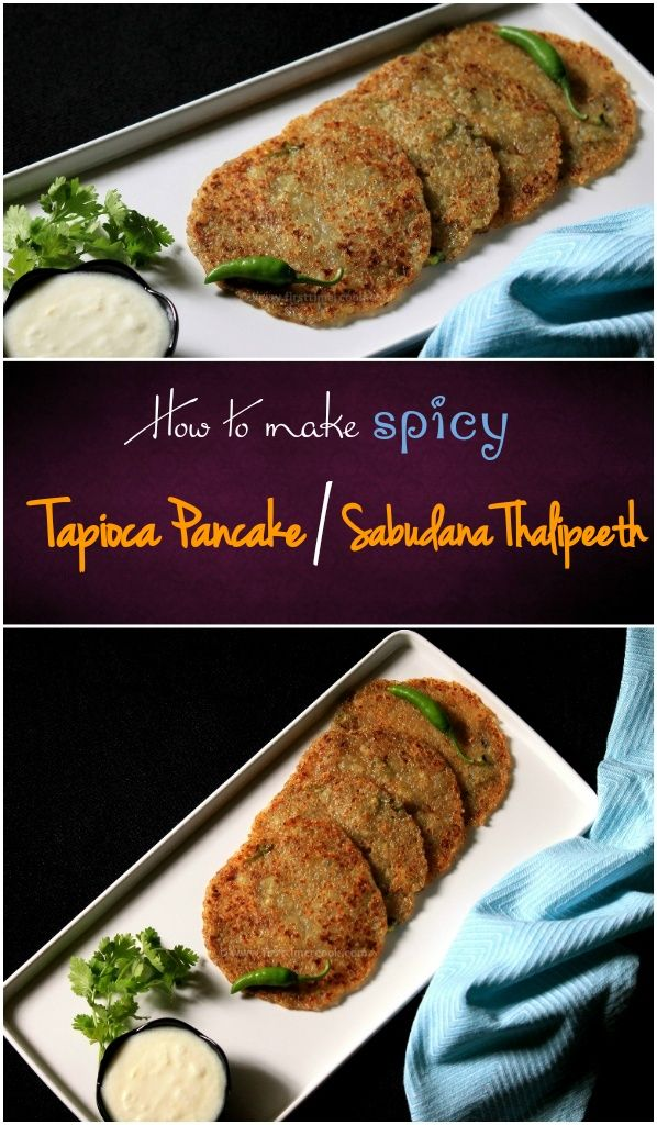 This is basically made from tapioca pearls, potatoes. The addition of potatoes to the recipe makes it soft and also acts as a binder for the pancake. The dough is same as of sabudana vada, but this recipe uses no oil. Traditional recipe uses some ground peanuts, but I have not used them here as I ran out of peanuts. Sabudana / tapioca pancake tastes very delicious and is quite filling too.