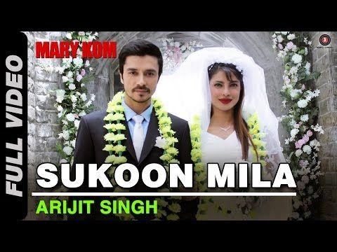SUKOON MILA FULL AUDIO   Mary Kom   Priyanka Chopra   Arijit Singh   HD - YouTube