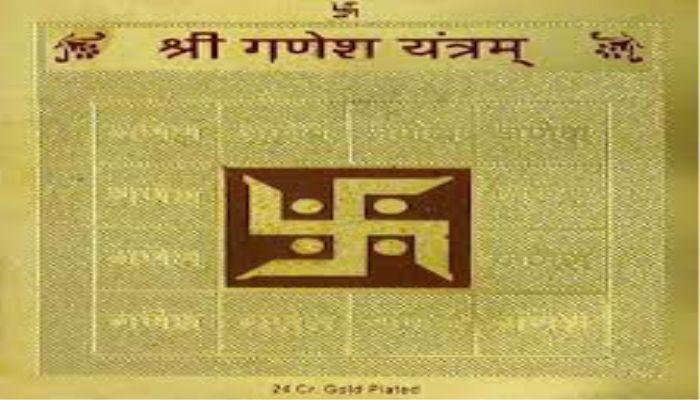 Today Hindu Panchang , Aaj ka Panchang , Daily Panchang :- https://astrologysupport.wordpress.com/2015/09/08/today-hindu-panchang-aaj-ka-panchang-daily-panchang/