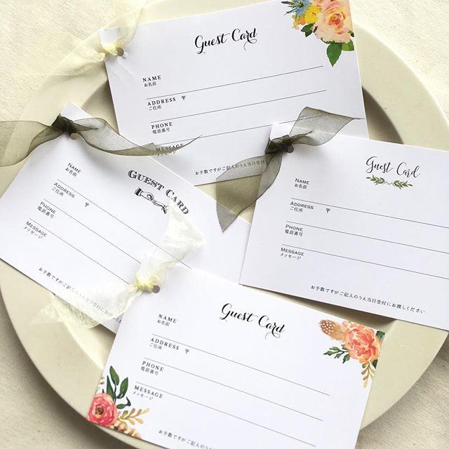 芳名帳の代わりとなる招待状に同封するゲストカード。当日の受付時の混雑回避や式後もアドレス帳としても活用出来ることから最近人気のペーパーアイテム。 * * どのデザインも左上にスペースがあるので穴をあけて綴じれます。 * * お好みのリボンでアレンジすると招待状も華やかに * * shopにて販売中です。 * * #ゲストカード#芳名帳#ウェルカムボード#ウェルカムスペース#プレ花嫁#席次表#招待状#席札#フォトブース#フォトブースサイン#メニュー表#ラブストーリー#ペーパーアイテム#awins