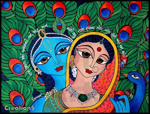 Krishna praises Radha - PRINT