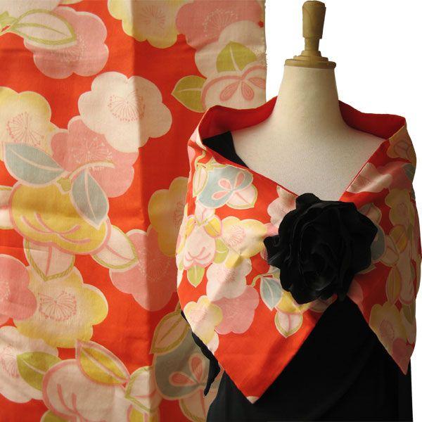 Refashioned Kimono                                                                                                                                                                                 More