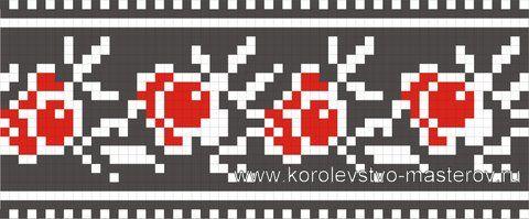 Схема украинской народной вышивки крестом. Орнамент вышивки Черниговской области. Розы