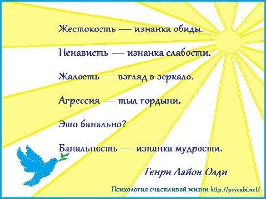 Агрессивность и недоброжелательность http://www.doctorate.ru/agressivnost-nedobrozhelatelnost/