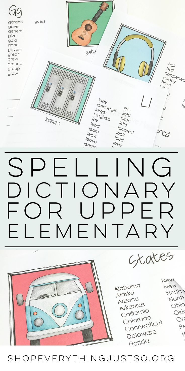 Cite 6 Year Girl: 1000+ Ideas About Dictionary For Kids On Pinterest