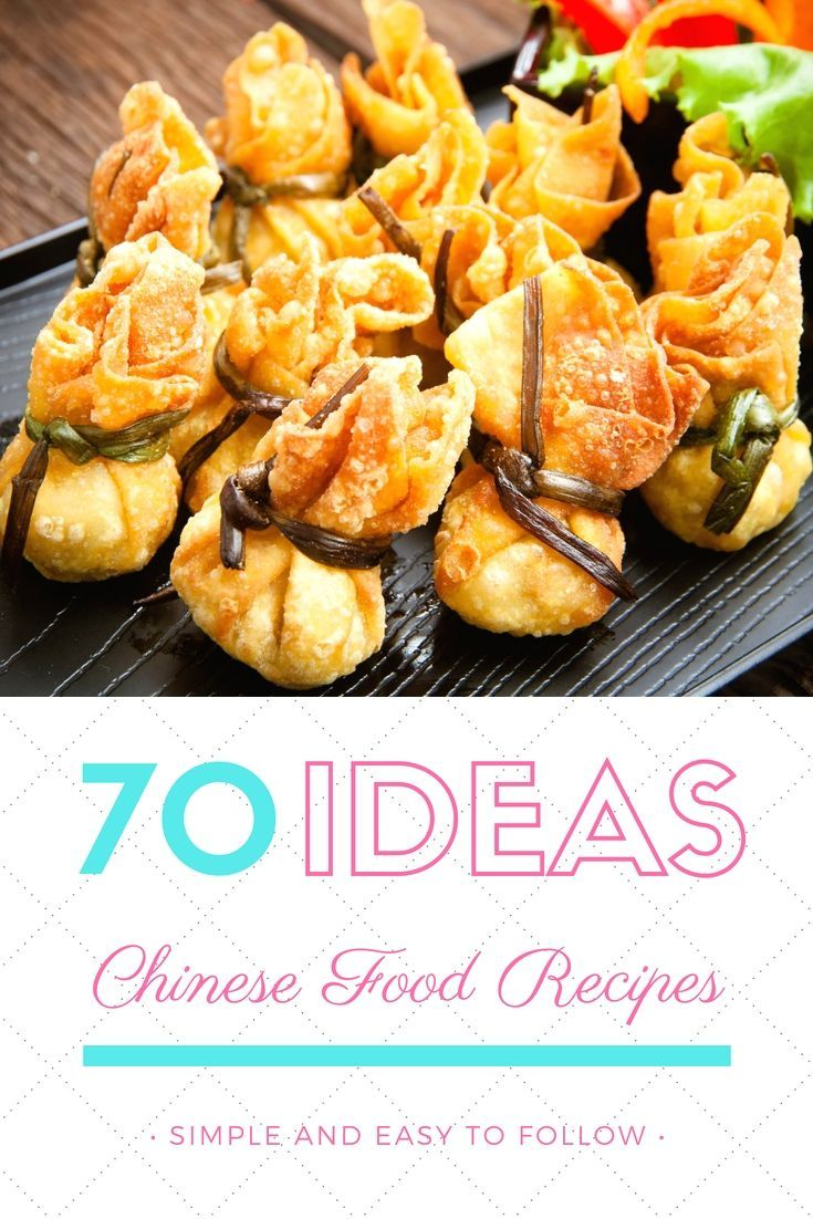 Search For Local And Authentic Chinese Food Recipes Libraries For Your Personal Idea Chinesefoodrecipes Food Authentic Chinese Recipes