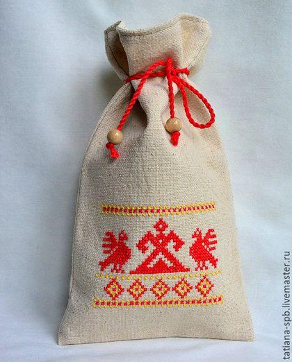 Мешочек для подарка, мешочек для хранения, мешочек с вышивкой, вышитый мешочек, вышивка ручная, вышивка на заказ, ролевые игры, хранение мелочей, подарочный мешочек, мешочек для украшений, вышитый кисет, мешочек для рун, упаковка подарочная, славянский стиль, славянские символы, славянская символика, славянский оберег, вышивка крестом, обереги в подарок, оберег на удачу, русский стиль, русский быт, Древняя Русь,