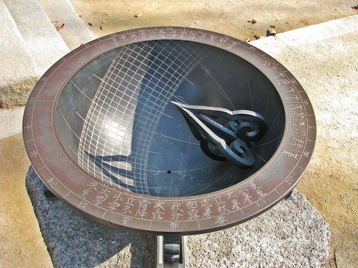 해시계( Sun Clock), ancient korea