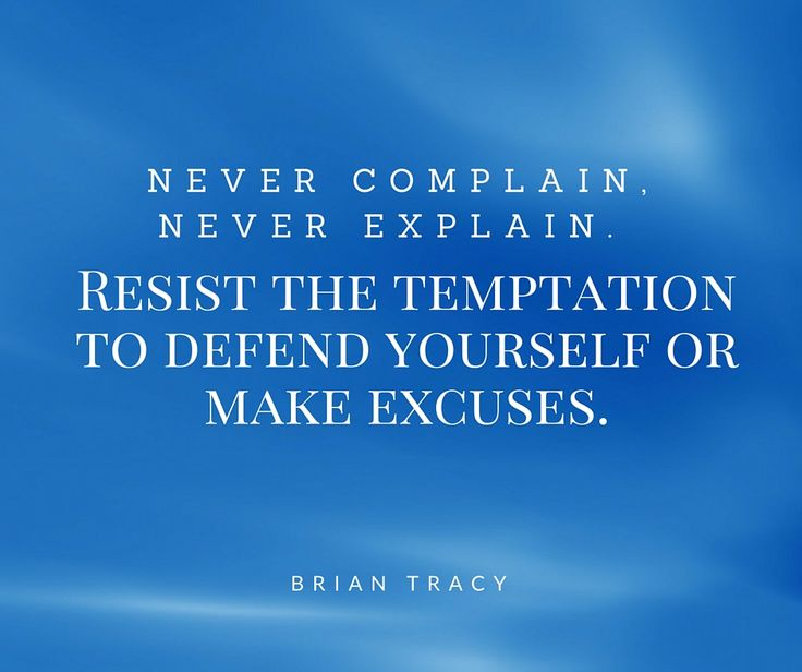Best Motivational Quotes For Students: 19 Best Images About Quotes: Brian Tracy On Pinterest