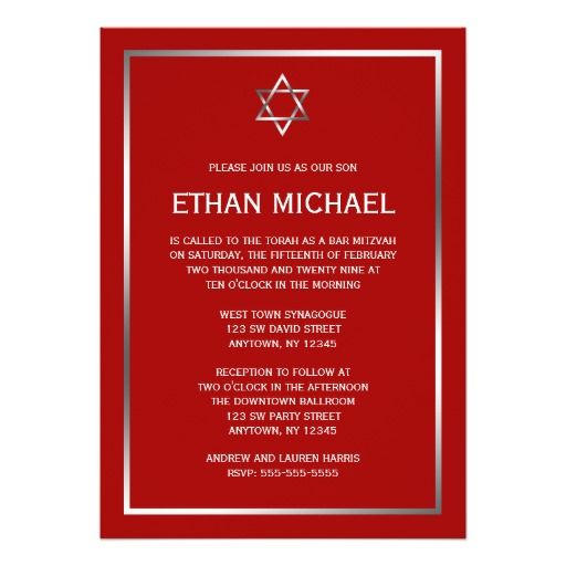12 best acrylic plastic invitations images on pinterest red silver star of david bar mitzvah invitations stopboris Images