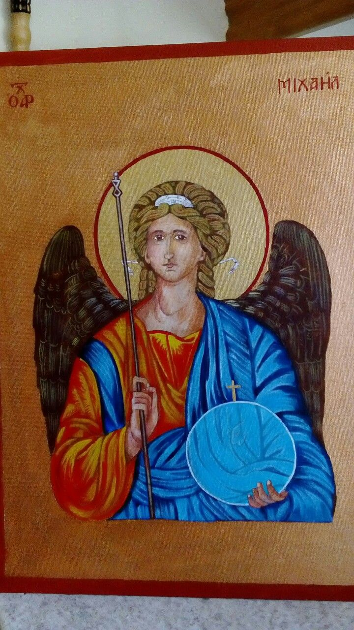 My writing of St. Michael the Archangel