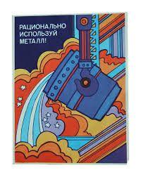 communist propaganda posters - Google Search