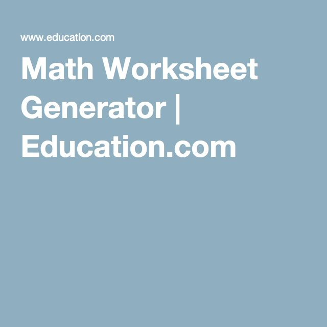 Addition addition and subtraction worksheets generator Addition – Subtraction Worksheets Generator