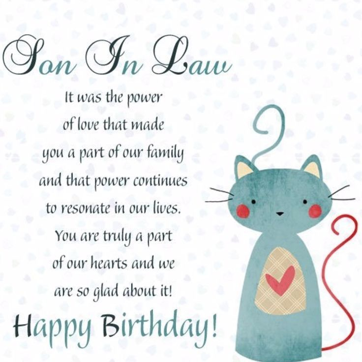 22 Best Happy Birthday Son In Law Images On Pinterest