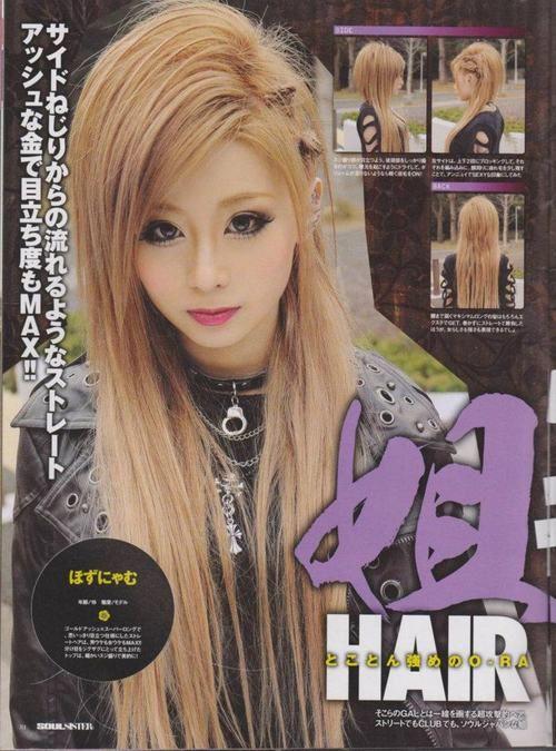 I wanna make my hair like this someday