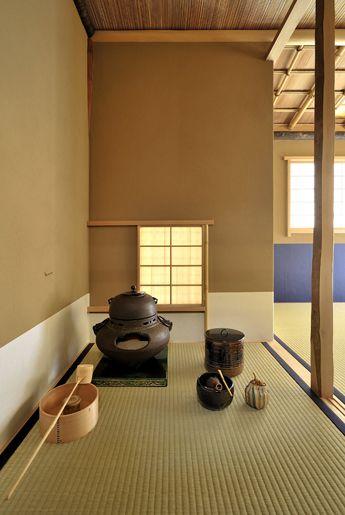 El Chasitsu es el lugar donde se realiza la Ceremonia del Té.