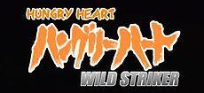 Hungry Heart - Wild Striker Logo.jpg