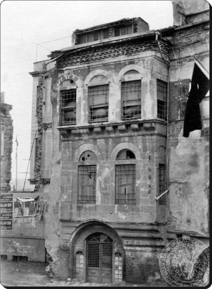 Fener / Bizans evi - 1933 Fotoğraf : Dorothy Burr Thompson Kaynak : American School of Classical Studies #istanbul  #istanlook