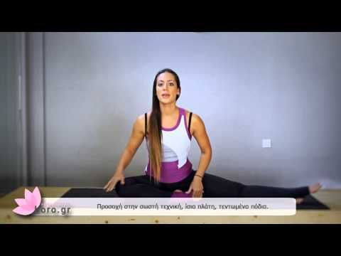 Το καλύτερο σώμα που είχες ποτέ! Πλήρες πρόγραμμα Pilates από το manamia.gr - YouTube