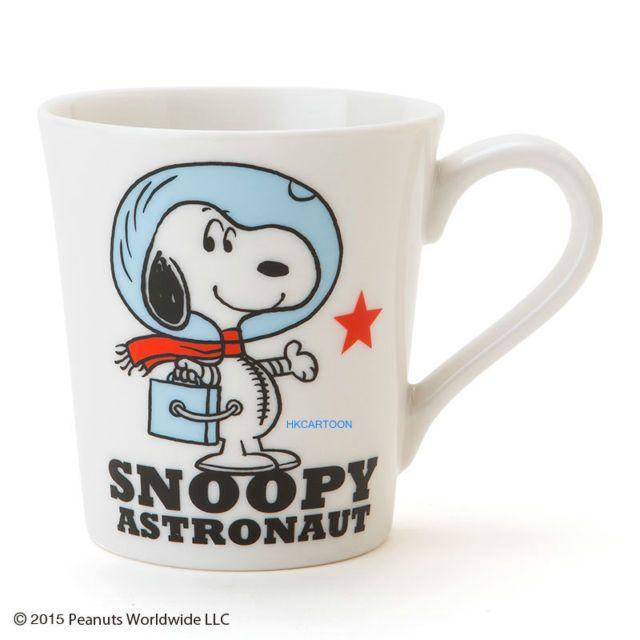 Best 25+ Snoopy mug ideas on Pinterest | Snoopy shop ...