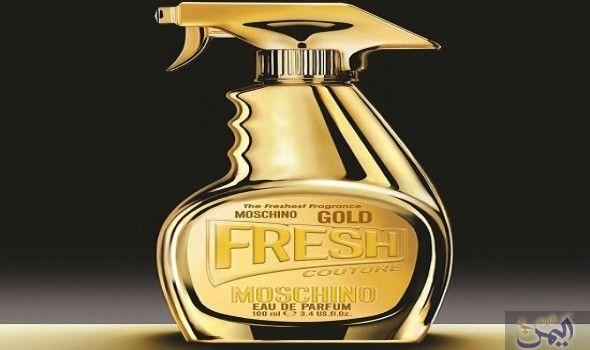 جيرمي سكوت يطلق عطر موسكينو الحديث بالطابع الذهبي Moschino Fragrance Campaign Eau De Parfum