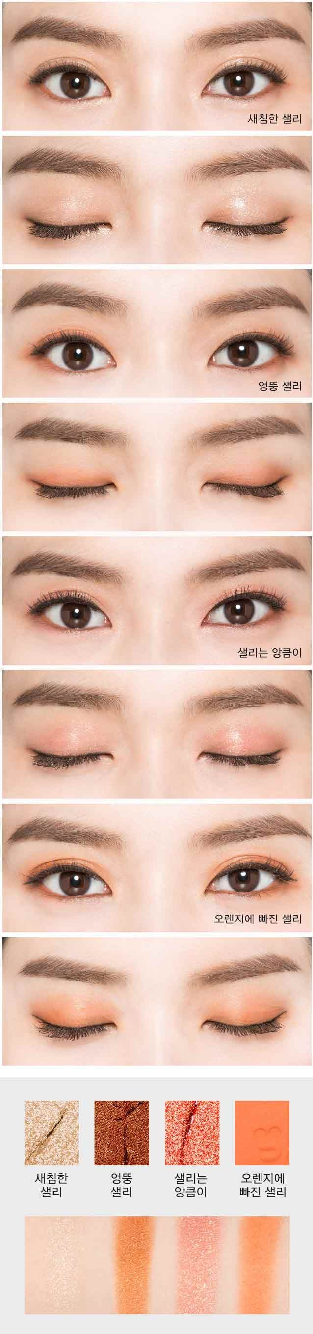 MISSHA Eye Color Studio Mini 7.2g [Line Friends Limited Edition] #3 Sally Orange available at Beauty Box Korea Más