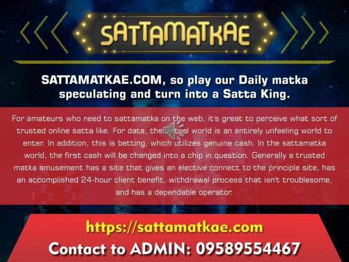 Just play our SattaMatka results, Free Satta Matka Guessing, Satta Matka Result, SattaMatkae, Best Satta Matka Tips, Kalyan Satta Matka chart, satta matka guessing, fastest Satta Matka results,  sattamatkae, lucky Satta Matka number, Kalyan Matka guessing tips,  free Matka results, sattamatkae Guessing Forum, SATTA MATKA GUESSING, SATTA MATKA 143, SATTA MATKA RESULT WEBSITE, KALYAN MATKA GUESSING TIPS, free matka results, indian matka,  @ https://sattamatkae.com/
