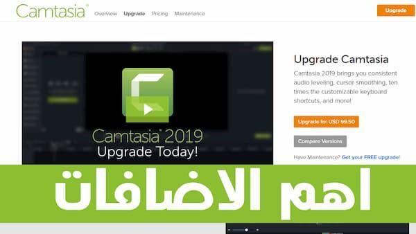 استعراض لكل مميزات برنامج كامتازيا ستوديو 2019 Camtasia Studio 9 Keyboard Shortcuts Incoming Call Screenshot Labels