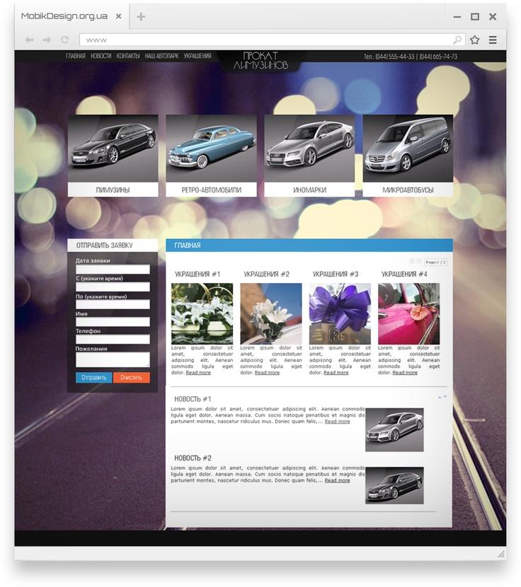 Дизайн сайта автопроката/ Car rental website template