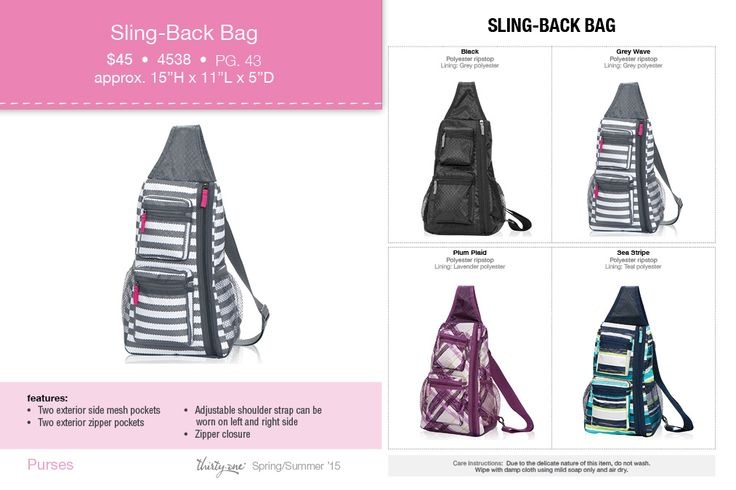 Sling Back Bag, Thirty-One http://www.buymybags.com #thirtyone #31 ...